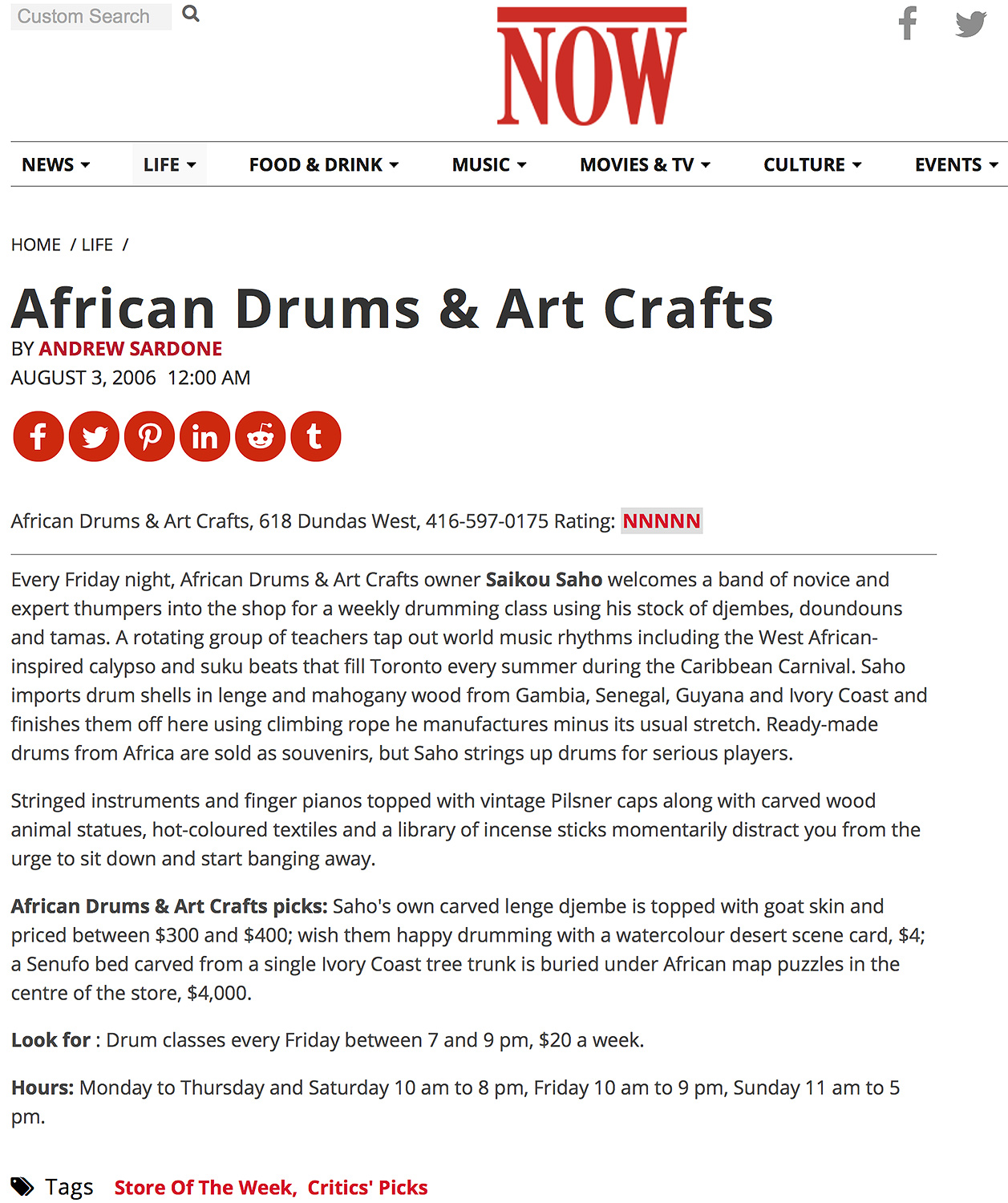 African Drums and Art Crafts Saikou Kensington Market Dundas St West Toronto Canada Shop Workshops Lessons Classes Masks Furniture Fabric Drum Circles Crafts